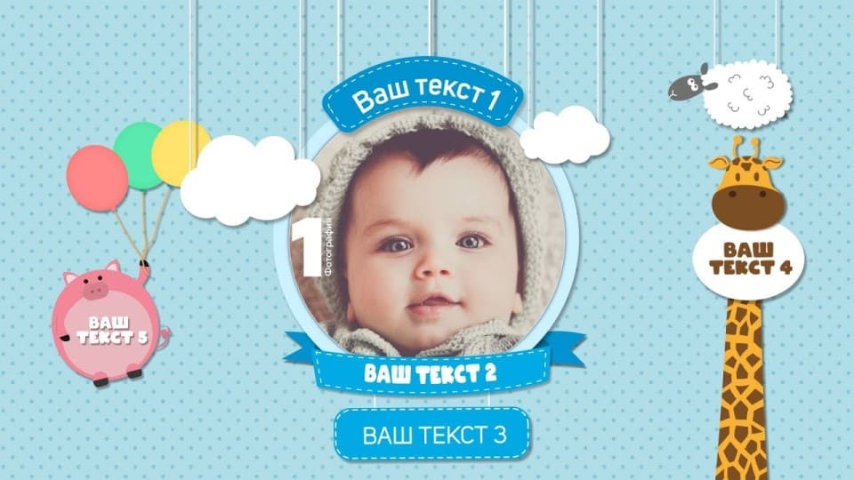 Baby Photo Album - Birthday After Effects